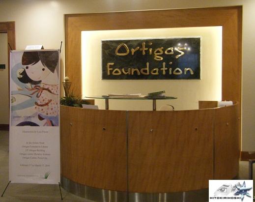 Ortigas Foundation