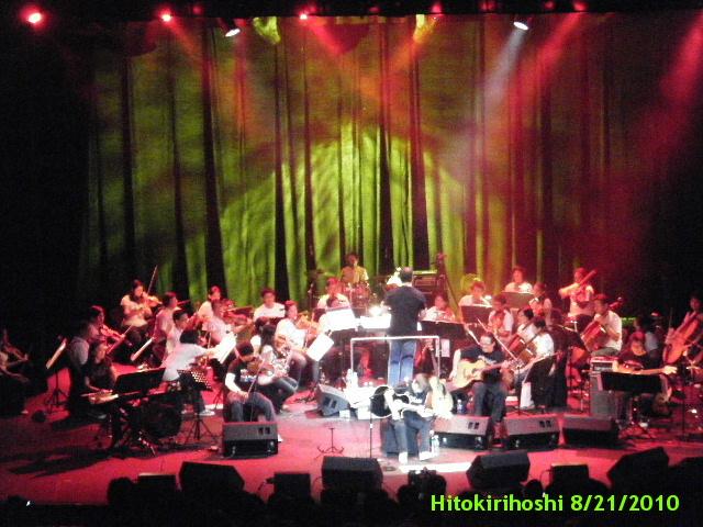 Aiza Seguerra's Concert - kuha ko nung kasama ko ang VJP hehehe