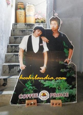 Coffee Pirnce 2