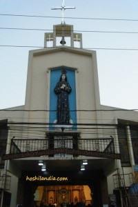 Our Lady of Hope Parish Church facade