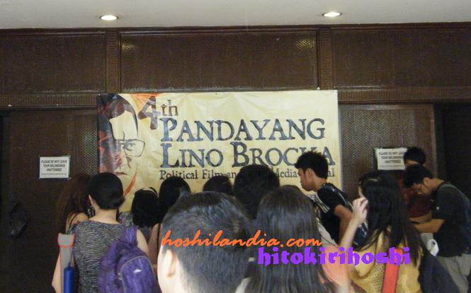 4th-pandayang-lino-brocka-_-lobby-up-film-center-by-hitokirihoshi