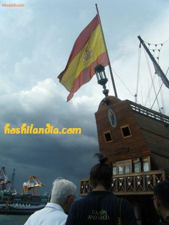 Andalucia - Back of Archbishop Rosales and Spanish carpinter