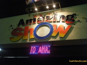 Amazing Show  Philippines Marker