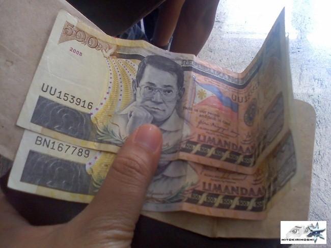 Old 500 Pesos  bill _ hoshilandia.com