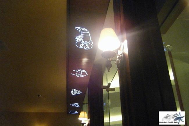 gumbo ceiling