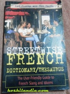 StreetWise French Dictionary
