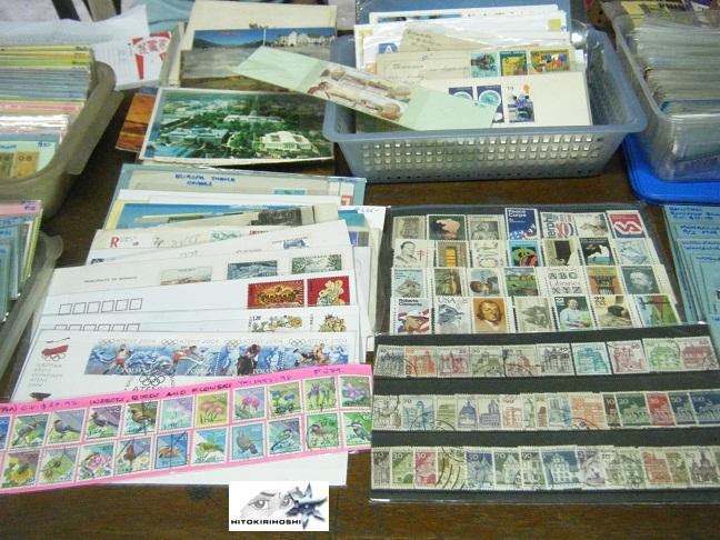 Philately Postal heritage tour by Hitokirihoshi 2