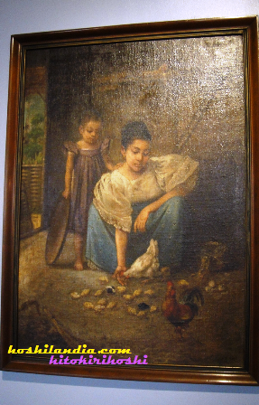 unknown_national museum