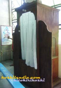 confession room