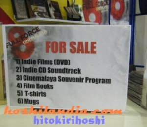 Cinemalaya 8_for sale
