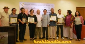 2013 NCCA Writers' Prize Winners