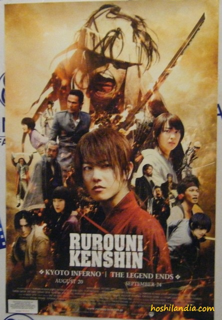 rurouni kenshin movie review Rurouni kenshin part 3: the legend ends movie shishio has set sail in his ironclad ship to bring down the meiji government and return japan to chaos, carrying kaoru with him.