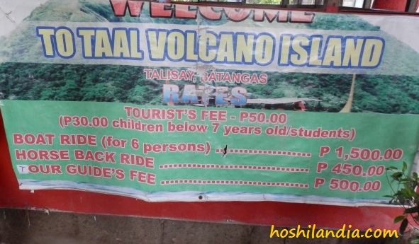 Taal Volcano Tour fees