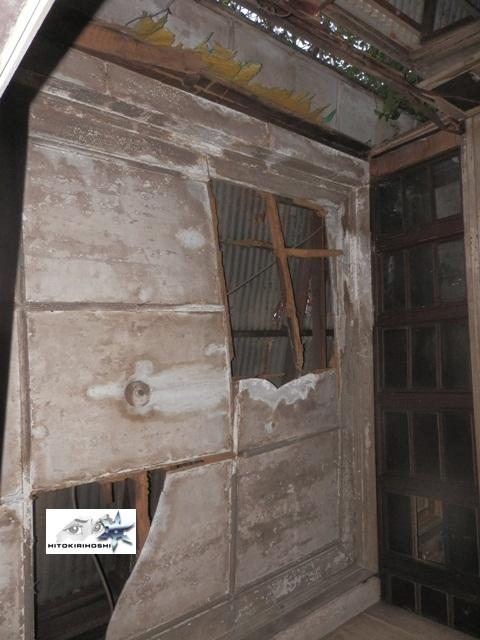 Casa Boix old wall ruin