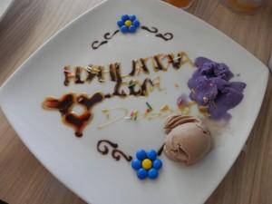 Love Dessert ice cream