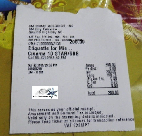 Etiquette for Mistresses Movie ticket  (2) b