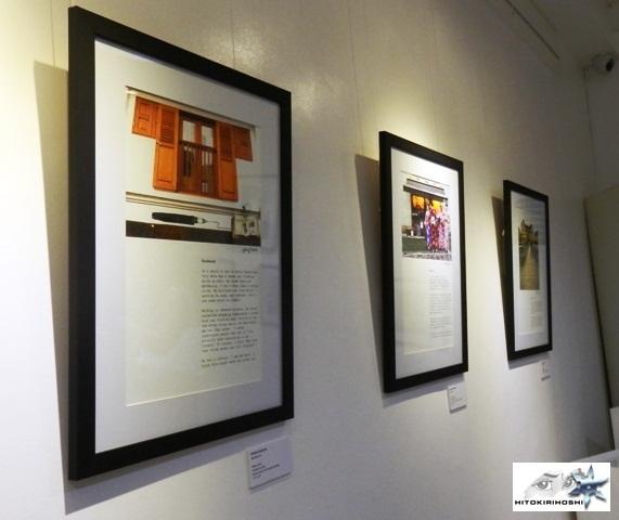 Giselle Kasilag Art exhibit 3