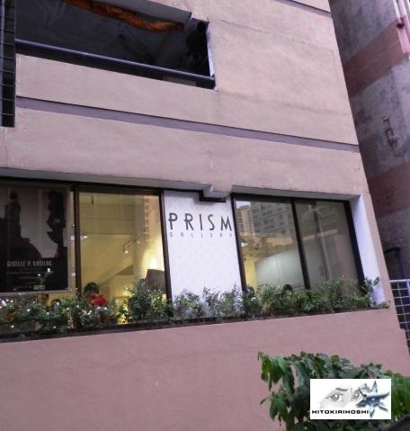 prism gallery 1