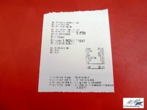 Old Skool Movie Ticket (1)