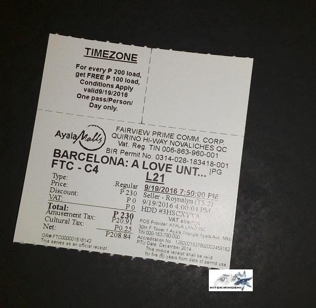 barcelona-a-love-untold-movie-ticket