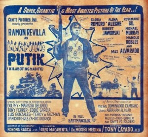 nardong-putik-movie