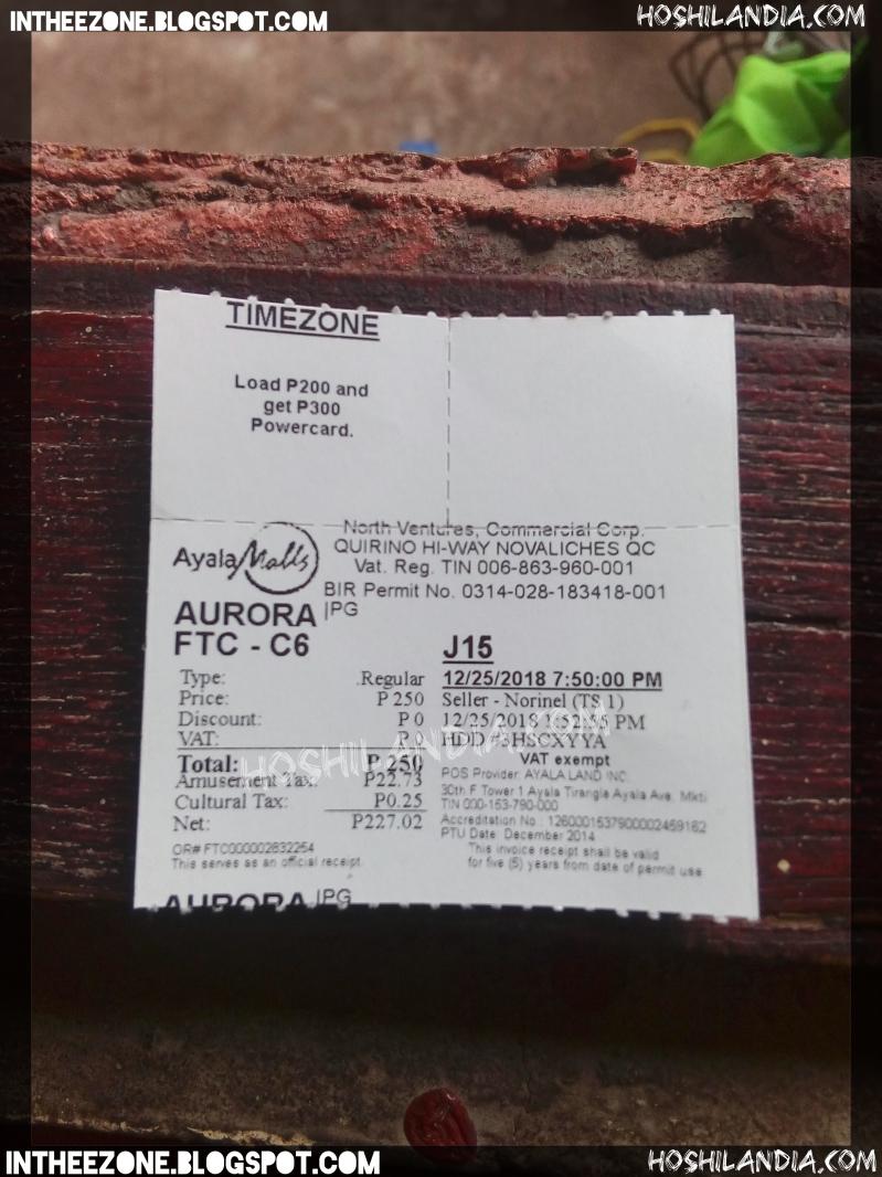 Aurora Movie Ticket