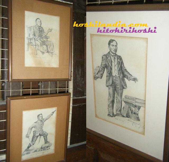 Sketch of Dr. Jose Rizal